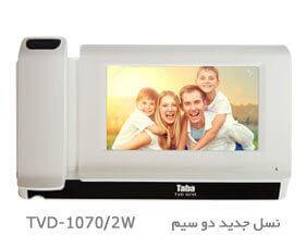 دو سیم - TVD-1070/2W