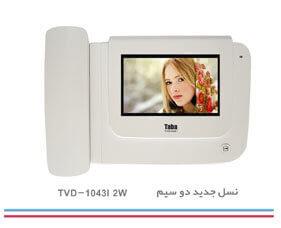 TVD-1043/2W